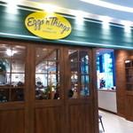 マーサーブランチ - お向かいのお店は、エッグス・シングス!