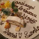 窯焼きビストロ 博多 NUKU NUKU - 記念日にはメッセージ入りデザートを