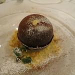 イゾリーナ - パティシエ特製 苺のショートケーキ2014