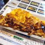いか焼 やきや - いか焼玉子(¥250)