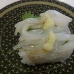 はま寿司 - 真イカソーメン ポン酢でいきました。