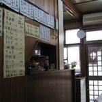 今井 - 店内@2009/12/20