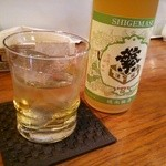 ARBRE - 梅酒『繁桝』