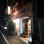 ARBRE - 夜の外観