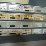 34264961 - 券売機。