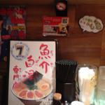 麺と心 7 - \(^。、^)/