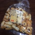 石井製菓 - 料理写真:黒豆マヨネーズ 180g