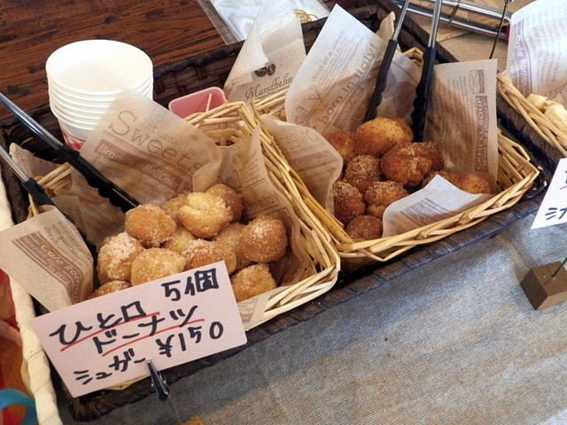 バロンドールカフェ - ひと口ドーナツ(5個150円)
