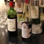 ウエスティン都ホテル京都 - EX.ラウンジ ワインは4種類だけでした