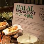 ウエスティン都ホテル京都 - 2Fのアクアブルーで朝食をとることもできます。Halal Foodもありました。