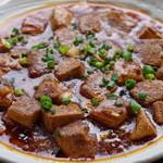 巴蜀 - 麻婆豆腐