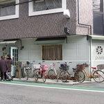 34272784 - 阪急茨木駅から徒歩2分くらい ママチャリいっぱいw♪