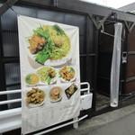 麺屋 チキン -