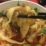 長安刀削麺 -