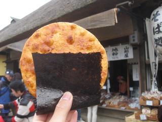 山形屋 - 大内丸(250円/枚)