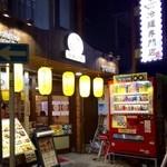 板橋冷麺 - 冷麺頂きます(^_^)