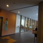 喫茶ボルヤン - 店舗外観