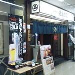 34277806 - 店構え