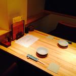浅葱  - 落ち着く個室