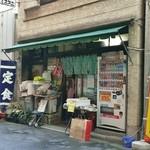 ミズタニ - 店舗入口