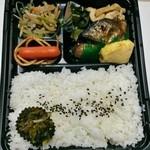 ミズタニ - 鰤照焼き弁当 530円