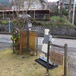 ダヤンカフェ - 宮ヶ瀬ポタの帰り、津久井湖の辺りから相模湖の方へ抜ける道にダヤンカフェ=3=3=3 まさかこんなトコにダヤンカフェがあったとは!?