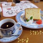 ダヤンカフェ - シフォンケーキ(プレーン/400円)にドリンクセット(コーヒーor紅茶/+200円)のコーヒーを♪ テーブルウェアもダヤンので、スッゴク可愛い!プリンやシフォンケーキも美味しい(*^.^*)