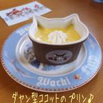 ダヤンカフェ - ダヤン型ココットのプリン(300円)にドリンクセット(コーヒーor紅茶/+200円)のコーヒーを♪ テーブルウェアもダヤンので、スッゴク可愛い!プリンも美味しい(*^.^*)