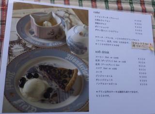 ダヤンカフェ - ケーキメニュー☆彡