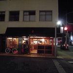 Piccolo - お店です(あの自転車は私のものではありません)