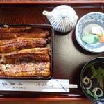 千歳家 - 鰻重 竹 お吸い物、香物付き3,000円