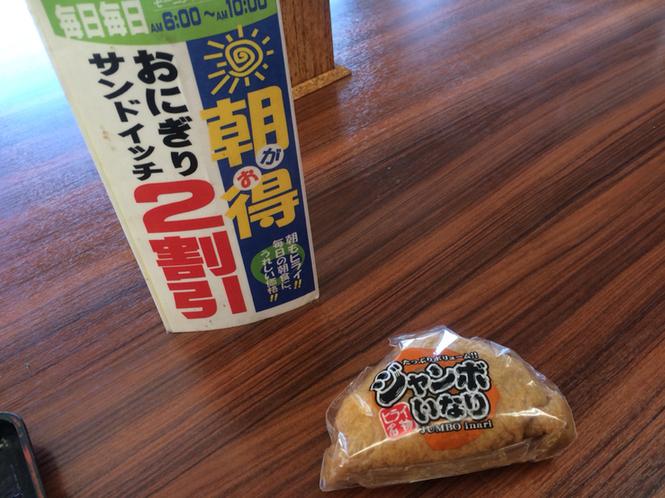 ヒライ 天草2号橋店