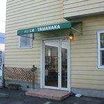ヤマナカ - パン工房ヤマナカ