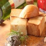 別邸個室・炭焼きビストロ ビスタ - パンコントマテ : スペイン・カタルーニャ地方で食されています。