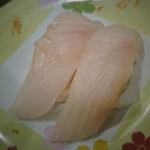 駿河湾朝獲れ回転寿司のぶちゃん - 天然平目