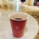 アンティコカフェ アルアビス - ブレンドコーヒー