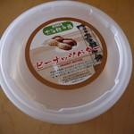 お百姓市場 - ピーナッツバター 540円