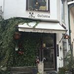 カフェ ココット -