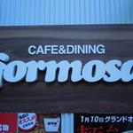 34299084 - 麺線屋 formosa (フォルモサ)