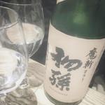 小田原バル - 山形県酒田市東北銘醸「初孫」魔斬