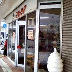 フレンド - フレンド新町店
