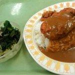農学部食堂 - カツカレー400円+サラダ