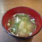 てんしん美咲店 - 味噌汁(焼き飯付属)2015年1月