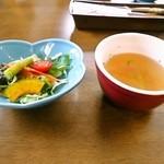 cafe まったり - 料理写真:ランチセット@サラダ・スープ