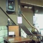 藪そば - テーブル席(2015年1月17日撮影)