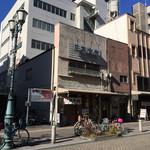 三平食堂 - 昭和時代からの建物でしょうか、隣に何がありましたかね?