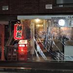 34303332 - 吉祥寺駅から歩いて10数分くらいかかります