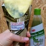 イチゴ シロップ -