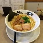 心ゝ和 - 豚骨ラーメン700円