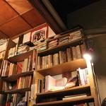 珈琲舎・書肆アラビク -